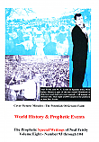Volume 8 - World History & Prophetic Events