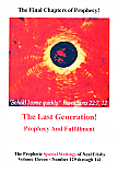 Volume 11 - The Last Generation!